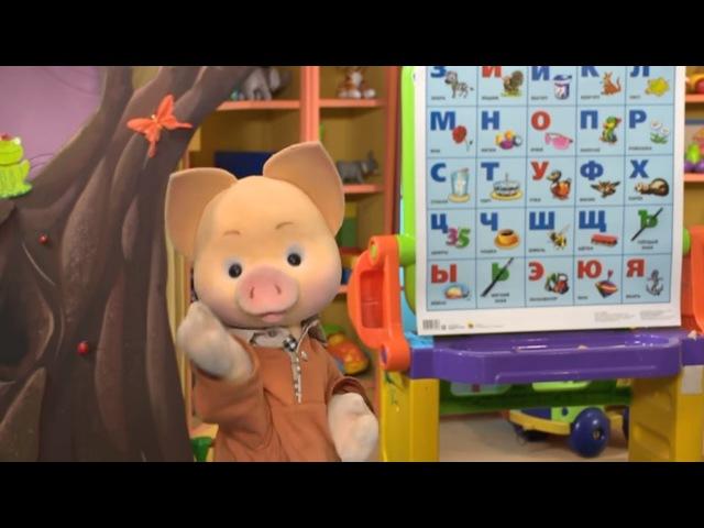 СПОКОЙНОЙ НОЧИ МАЛЫШИ Мягкий знак мультфильмы для детей