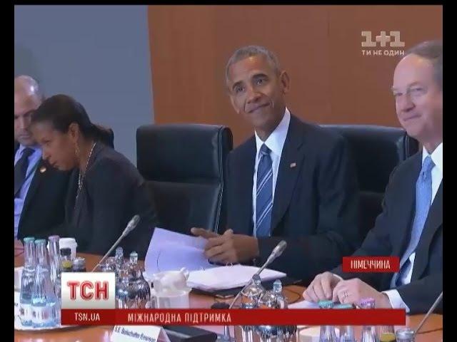 Барак Обама заявив що США підтримуватиме Україну не зважаючи на зміну господаря Білого Дому