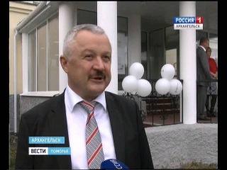 В Соломбальском округе Архангельска открыли многофункциональный центр