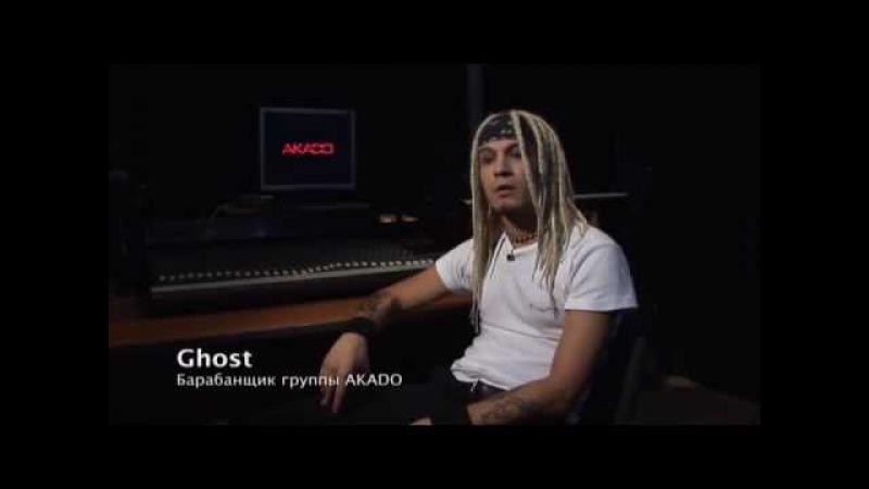 Akado Shatenew Documentary Movie