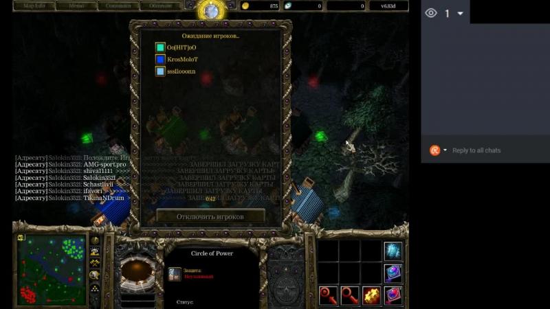 [Stream live] Counter-Strike 1.6 и WarCraft III Dota Allstars v6.83d
