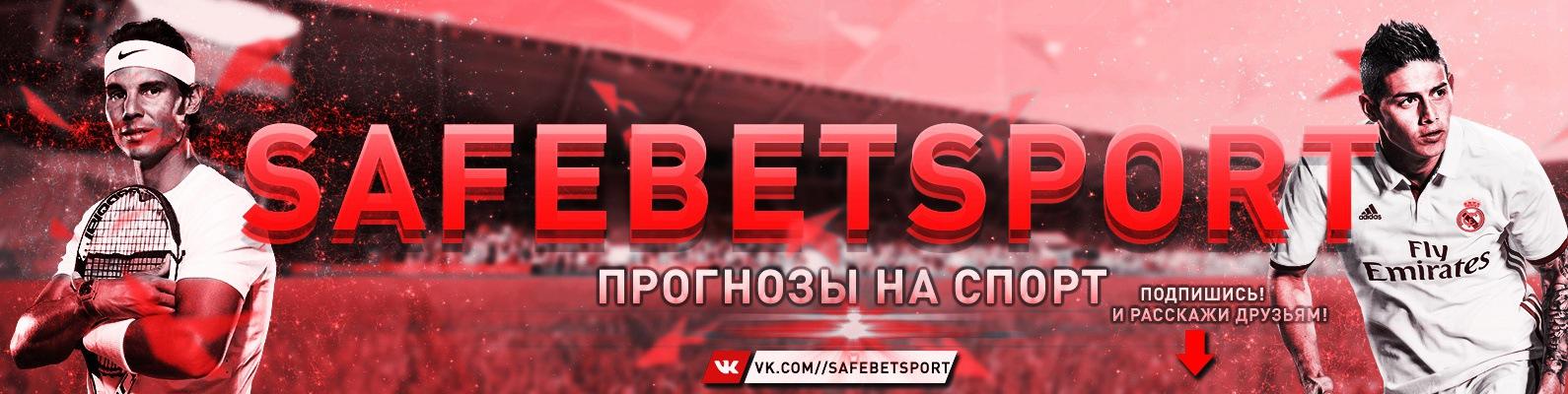 Витебск динамо брест прогноз на матч