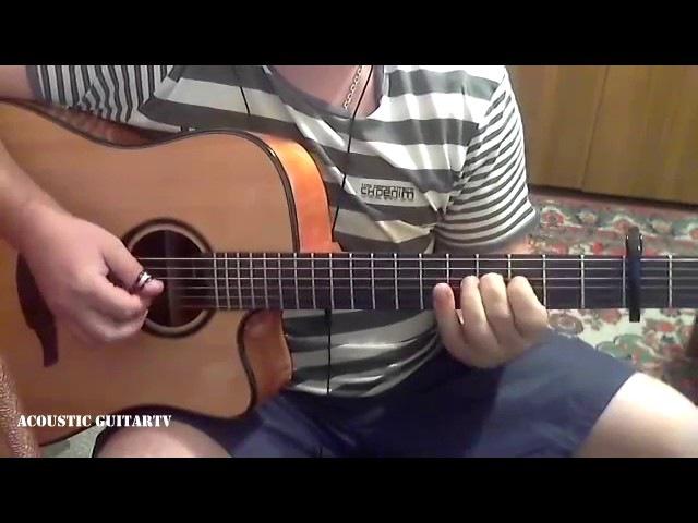 Эванесенс Бринг Ми Ту Лайф   акустическая гитара