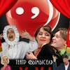 """Верхнеуфалейский Муниципальный Театр """"Вымысел"""""""