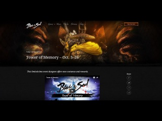 Blade & Soul NA Tower of Memories