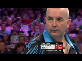 Phil Taylor v Michael Van Gerwen (PDC World Matchplay 2016 / Final)