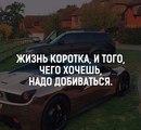 Альберт Бекташев