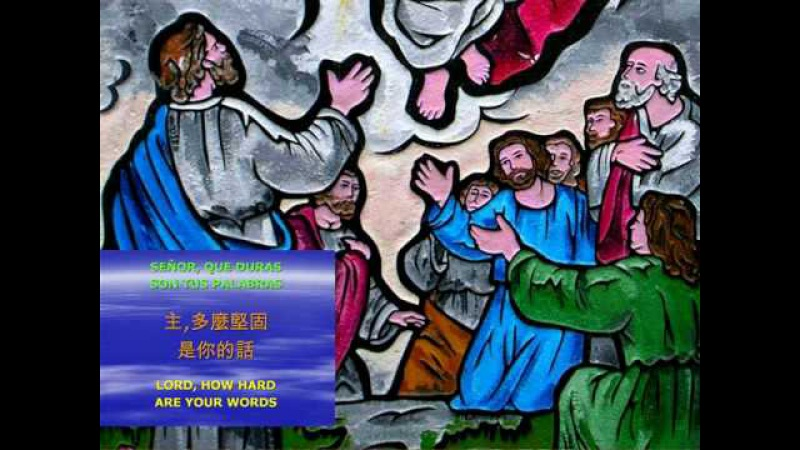 LA ASCENSION DE JESUS 耶穌上升天國 ricardotaiwan 申德律
