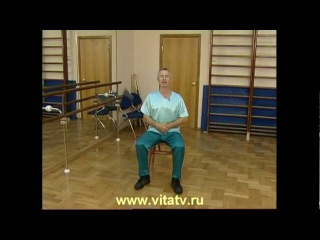 Суставная гимнастика - видео - Лечебная гимнастика при простатите #1