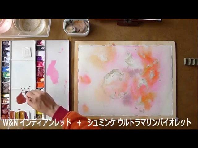 ぼかしの水彩  バラを描く First stage
