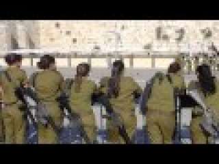 Israel Defense Forces - BBC War Documentary 2015 HD