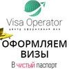 Визовый Оператор Украины - Шенген, США, Канада