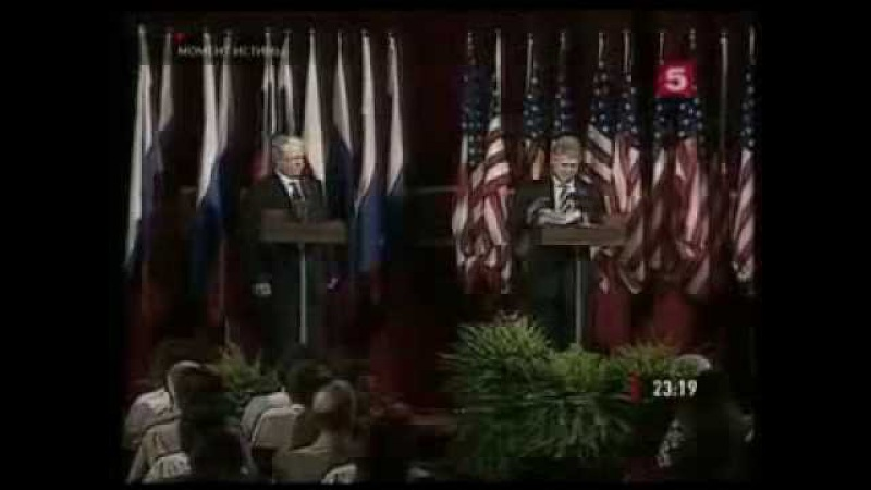 Как Ельцин отдавал страну США и как выдвинул Путина