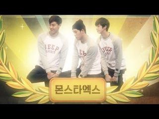 [RAW|YT][] Monsta X @ SBS CEO is Watching