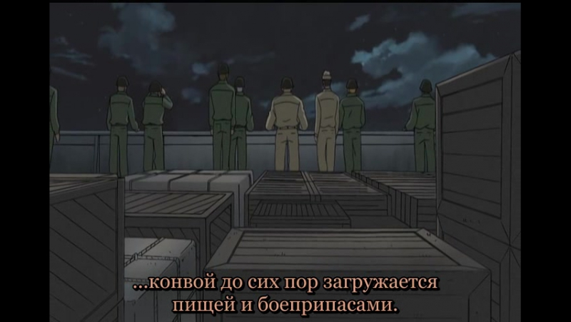 Дзипанг Zipang 12 серия Субтитры
