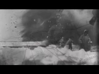 Я убит подо Ржевом. Александр Трифонович Твардовский. Отрывок из документального фильма Великая война: Ржев 6 серия.