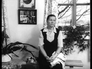 д/ф - Женщина из убитой деревни (1975)