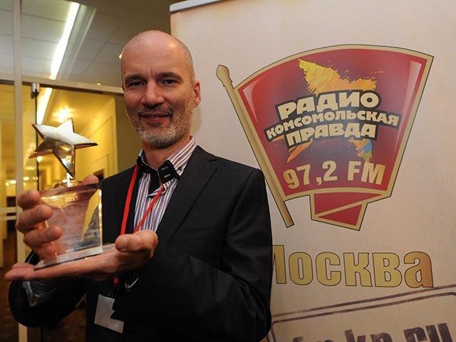 Радио Комсомольская Правда лучшая новостная радиостанция страны