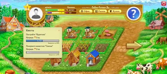 веселая ферма игра на реальные деньги