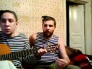 Drunk Russian sailors sing Terrible by The Tiger Lillies