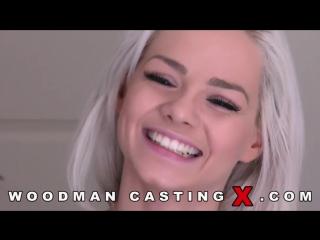 Кастинг вудмана с милой блондинкой cute blonde at woodman porn casting