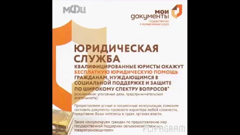 ТОСП Усть-Алданский район