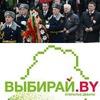 МООП Брестской области ВЫБИРАЙ.BY