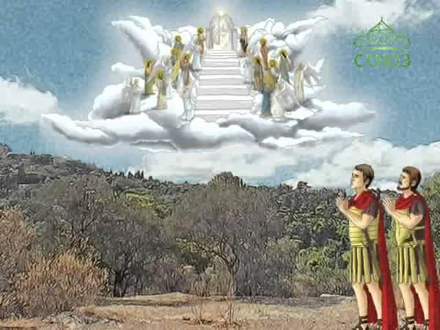 Мульткалендарь. 31 марта. Мученики Трофим и Евкарпий Никомидийские