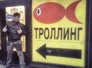 Персональный фотоальбом Ника Фёдорова