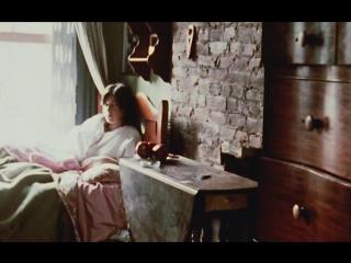 La chambre (1972) / Chantal Akerman