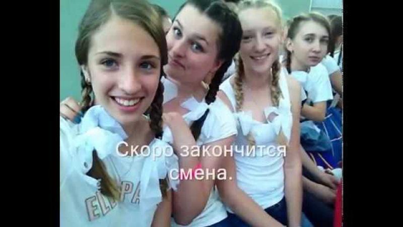 2 отряд - Фотокроссинг (1 смена 2014г.)
