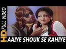 Aaiye Shauk Se Kahiye Asha Bhosle Kishore Kumar Parvarish Songs Amitabh Bachchan Neetu Singh