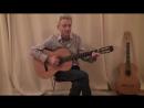 Песни на два аккорда- от Булата Окуджавы до Антонио Бандероса - Guitar-
