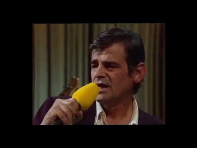 Sergio Endrigo Италия Io che amo solo te Я люблю только тебя запись 1981 г