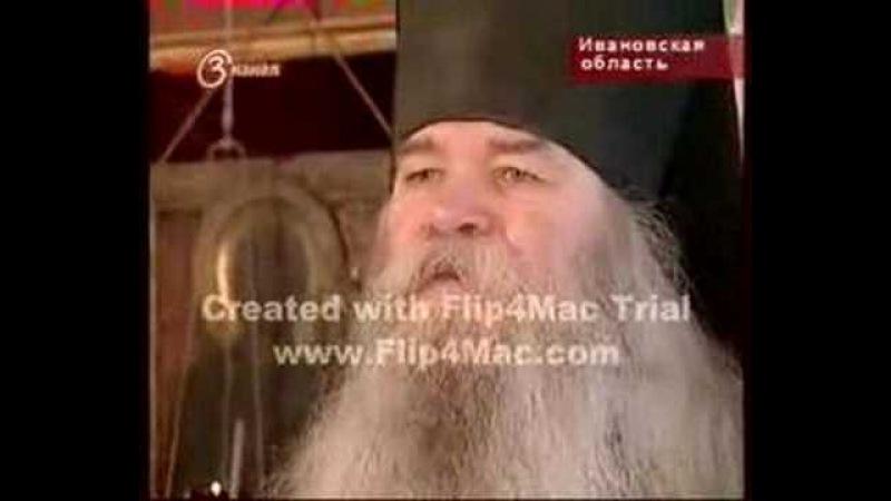 Старец Иоанникий Чихачево