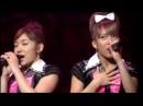 У МОРЯ, У СИНЕГО МОРЯ! 2004 - история японской песни в исполнении W - Koi no Vacances 恋のバカンス