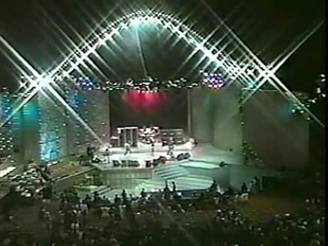 Faith No More Festival de Viña del Mar '91 First Night