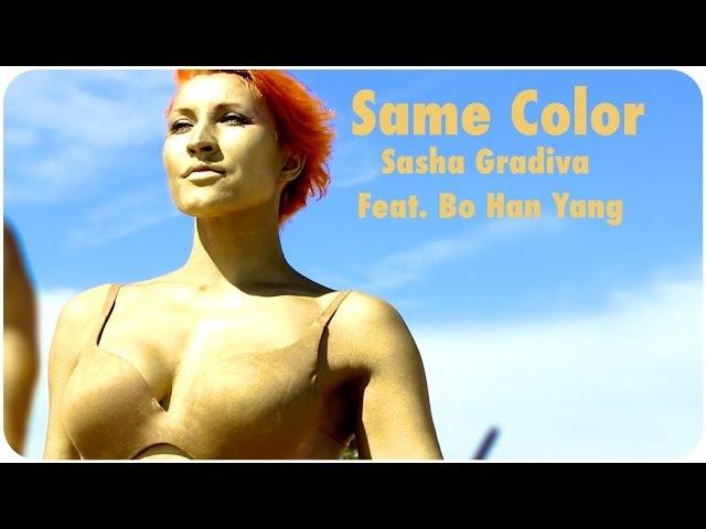 Sasha Gradiva ft Bo Han Yang Same Color Baltimore