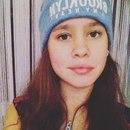 Личный фотоальбом Полины Астаховой