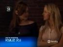 «Кайл XY» 2x07 (2007) / Отрывок 2