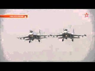 Синхронная посадка истребителей Су-30 после патрулирования воздушного пространства в Сирии