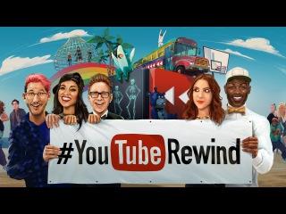 Главные видео тренды YouTube 2015 @