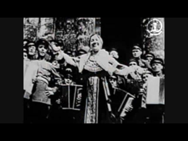 Lidia Ruslanova V Day 1945 Berlin Лидия Русланова Валенки