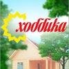Хоббика | мебель для дачи и загородного дома