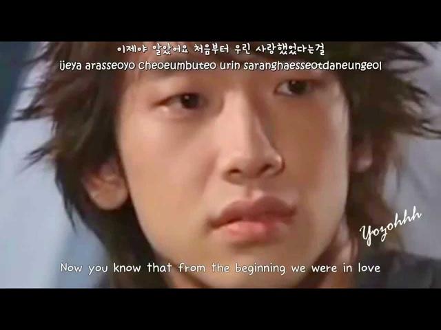 Lyn - Geu Deh Ji Geum MV (Full House OST) [ENGSUB Romanization Hangul]