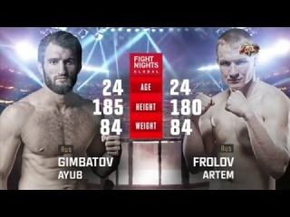 Fight Night 20, Аюб Гимбатов Россия – Артем Фролов Россия