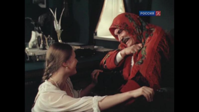 Благородный разбойник Владимир Дубровский 1988 4 серия