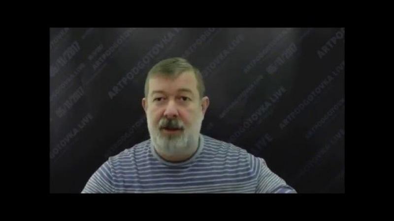 Вячеслав Мальцев Анализ крушения Боинга 737 FZ981 в Ростове 19 03 2016