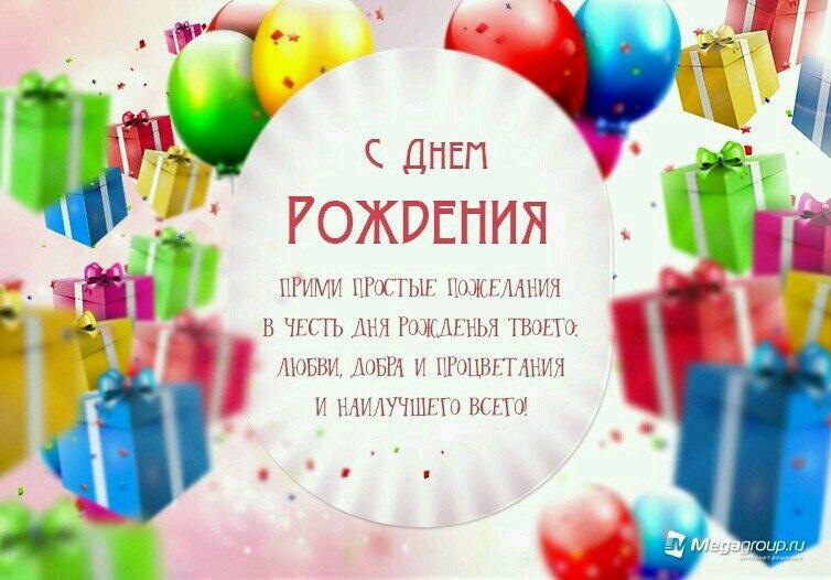 Картинка сережа с днем рождения
