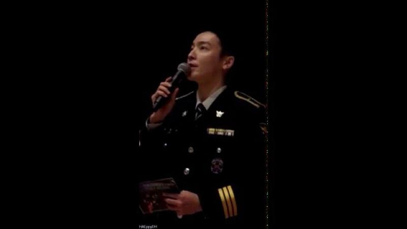 160109 서울경찰홍보단 뮤지컬 링콘서트 동해 MC 인터뷰 2부공연 소개
